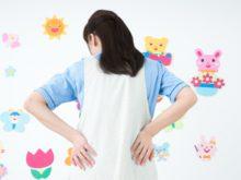 一般的な腰痛の原因 『レントゲンの画像と痛みの関係』
